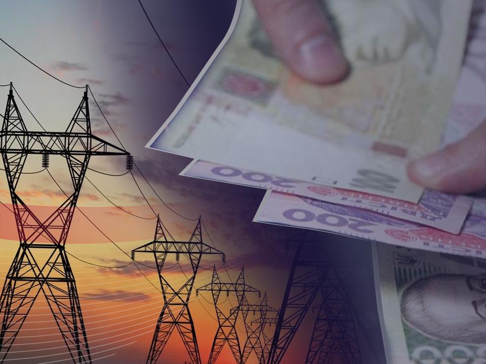НКРЕКП збільшила максимальні граничні ціни на РДН/ВДР в ОЕС України