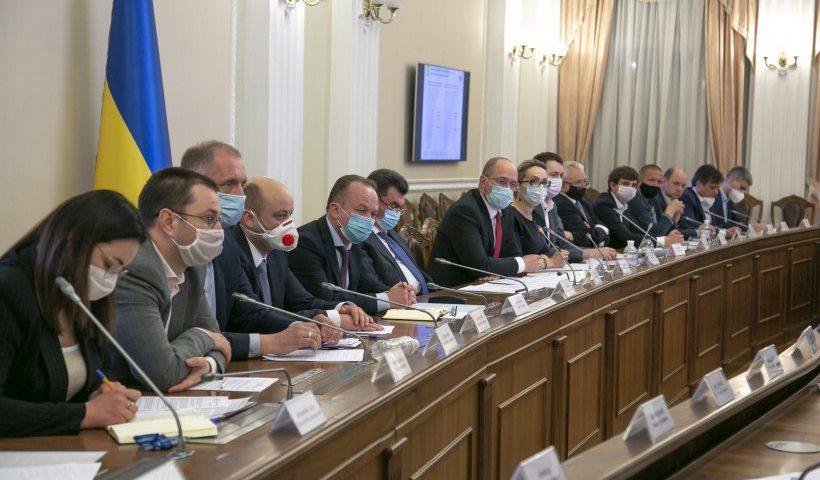 План вывода энергетики с кризиса: первое заседание Антикризисного энергетического штаба