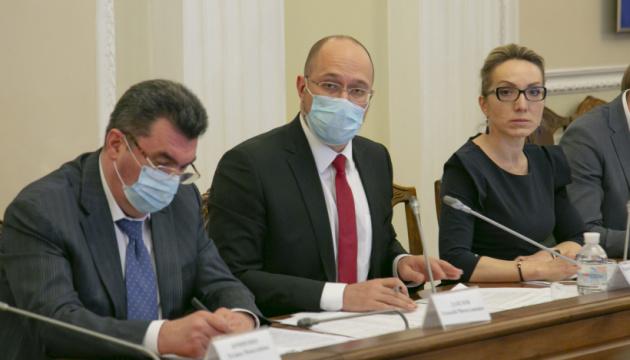 Проект змін до ПСО та пропозиції щодо поліпшення РДД: друге засідання Антикризового енергетичного штабу
