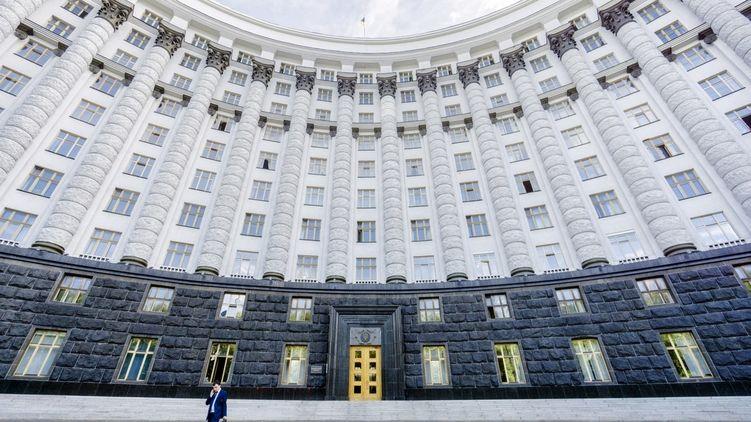 Кабмін постановив розмежувати повноваження Мінекоенерго між двома міністерствами