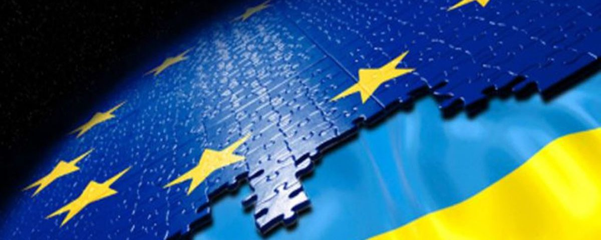 Евроинтеграция ОЭС Украины: приоритетные направления выполнения соглашения с ЕС