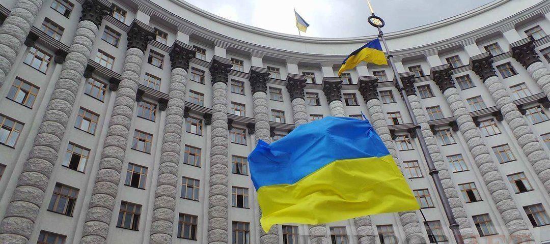 Уряд призначив нових членів наглядової ради НЕК «Укренерго»