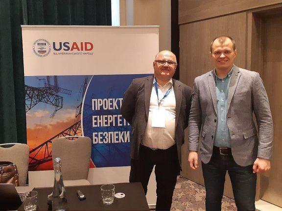 ЛТК «Электрум» приняла участие в семинаре-тренинге от USAID